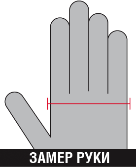 glove-measure.png